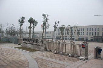 重庆希尔安药业厂房pvc地板